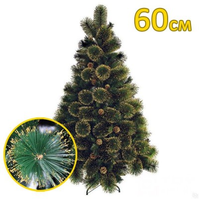 Искусственная елка, сосна «Канадская золотая» золотые иголки (60см)