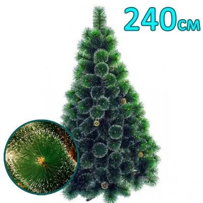 Искусственная елка, сосна «Снежная королева» белые иголки (240см)