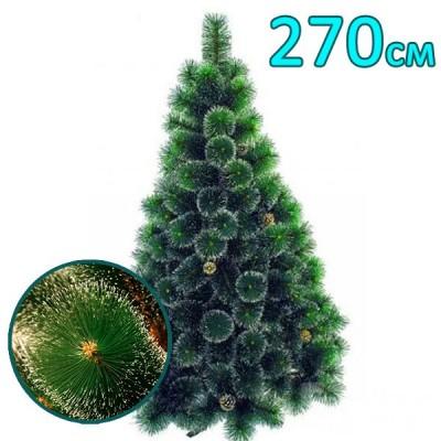 Искусственная елка, сосна «Снежная королева» белые иголки (270см)