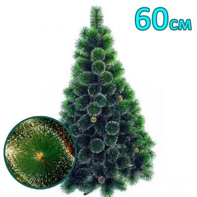 Искусственная елка, сосна «Снежная королева» белые иголки (60см)