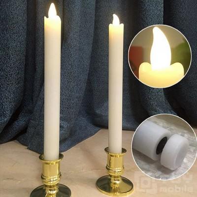 Набор из двух светодиодных свечей LED